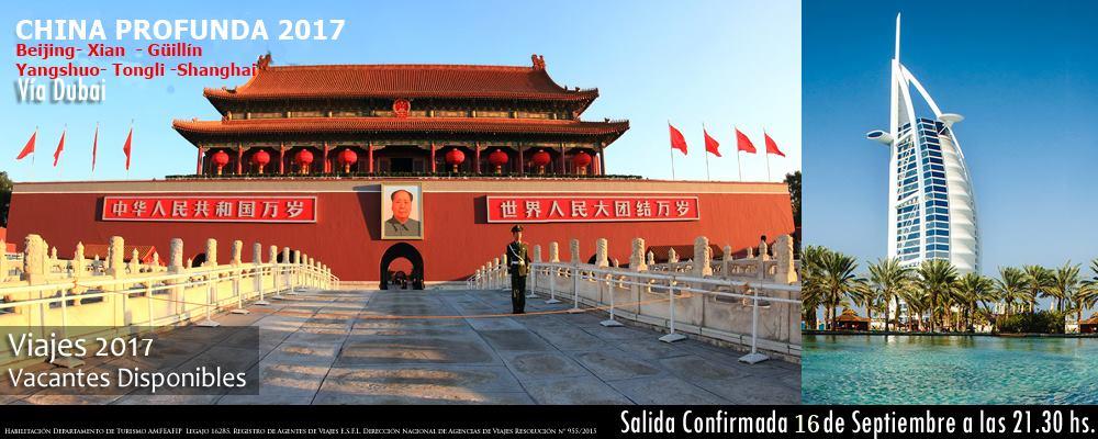 CHINA PROFUNDA 2017