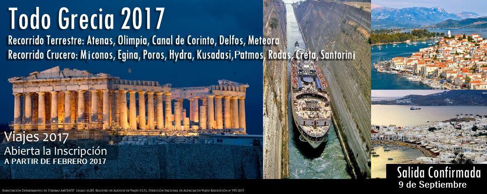 TODO GRECIA 2017