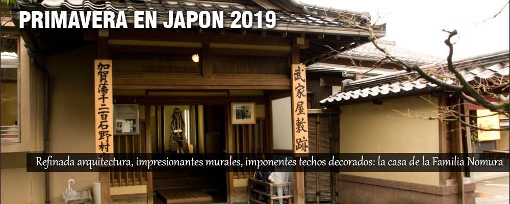 VIAJES 2019 - JAPON - 004