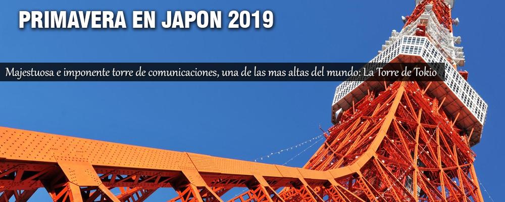 VIAJES 2019 - JAPON - 006