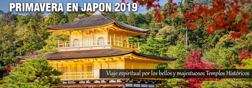 JAPON - 001