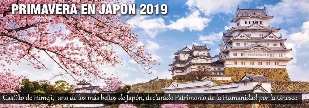 JAPON - 003