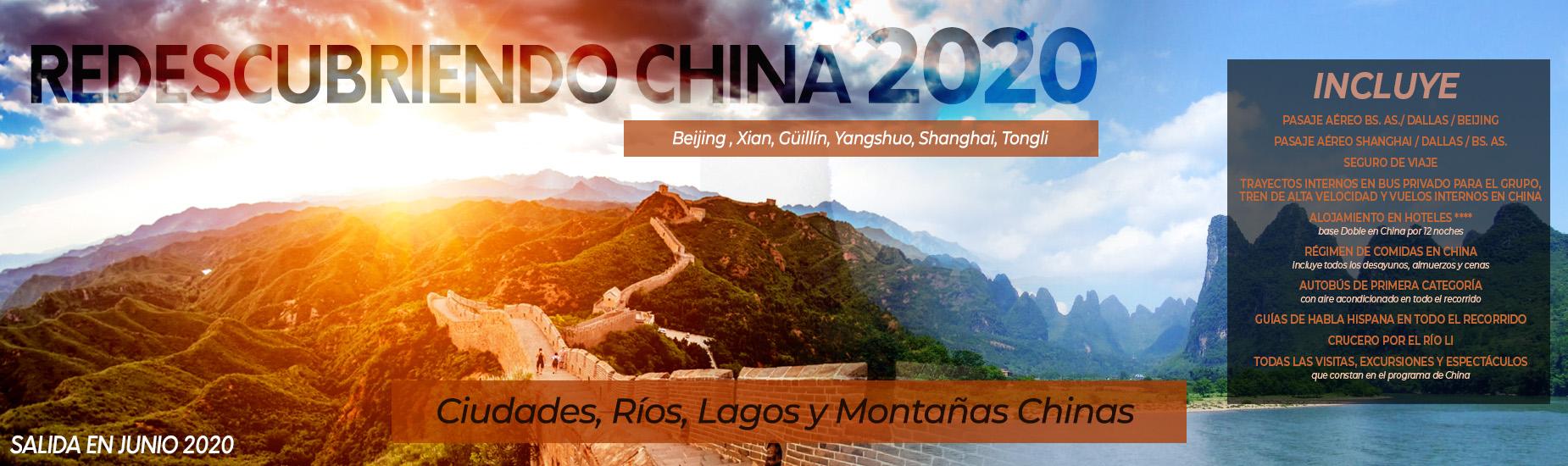 REDESCUBRIENDO CHINA  2020