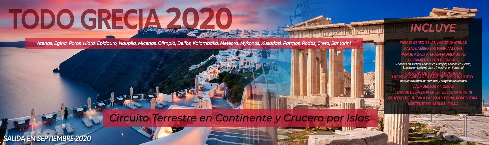 TODO GRECIA 2020